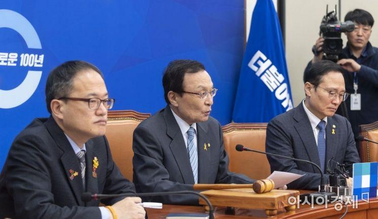 이해찬 더불어민주당 대표가 15일 국회에서 열린 최고위원회의에 참석, 모두 발언을 하고 있다./윤동주 기자 doso7@