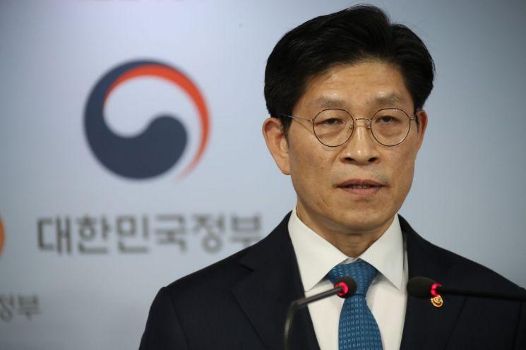 노형욱 국무조정실장(사진=연합뉴스)
