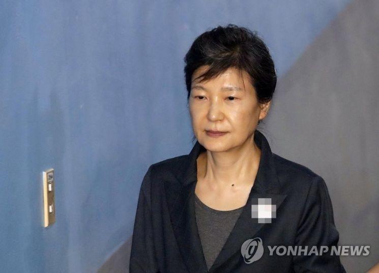 박근혜 전 대통령. [이미지출처=연합뉴스]