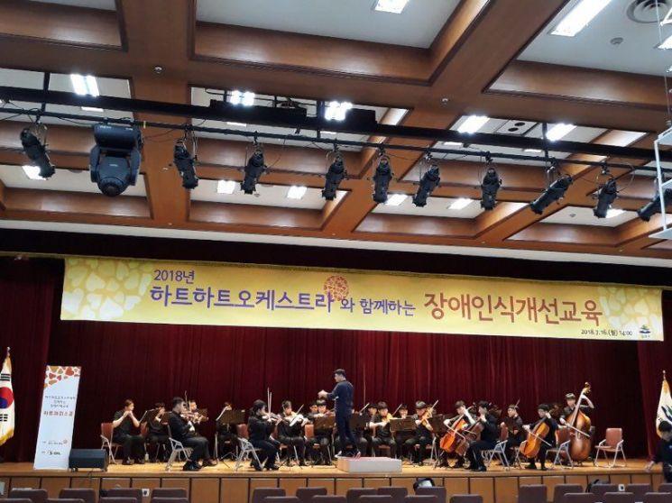장애인·비장애인 2000명 모인다!…2019 송파 장애인축제