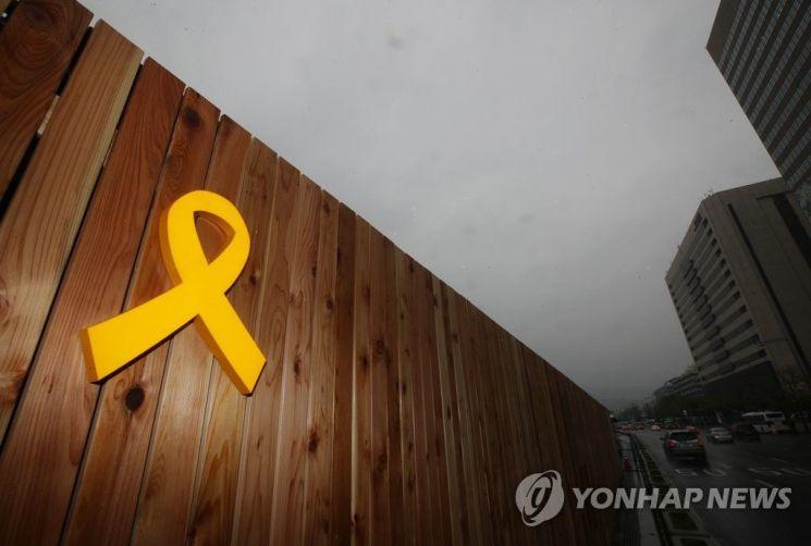 서울 광화문광장 '기억·안전 전시공간'에 설치된 노란리본/사진=연합뉴스