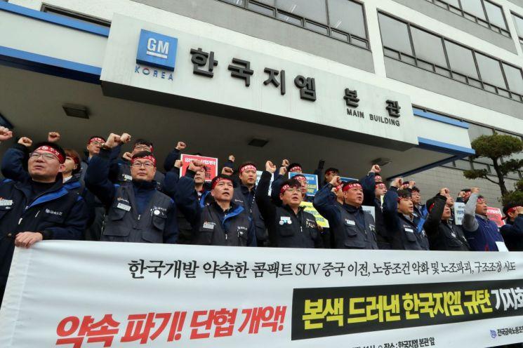 지난 3월 한국GM 노조가 인천 부평구 본사에서 사측의 단협 개정안 등을 비판하는 기자회견을 열고 있는 모습(사진=연합뉴스)