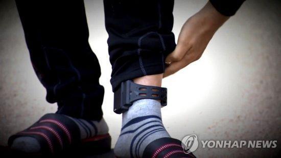 '직장 선배 약혼녀 성폭행 살해' 30대 구속 기소