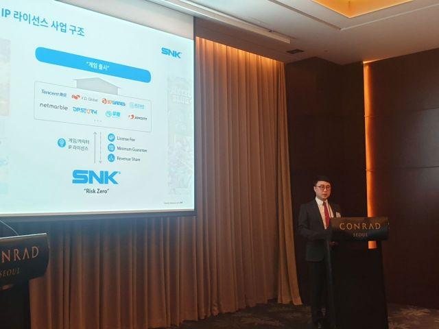 전세환 SNK 공동 최고경영자(CEO)가 16일 열린 기업설명회에서 발언하고 있다.