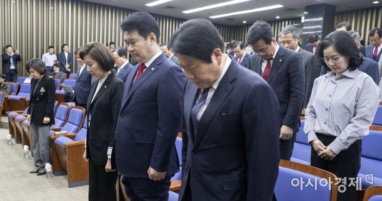 [포토] 자유한국당, 세월호 5주기 추모 묵념