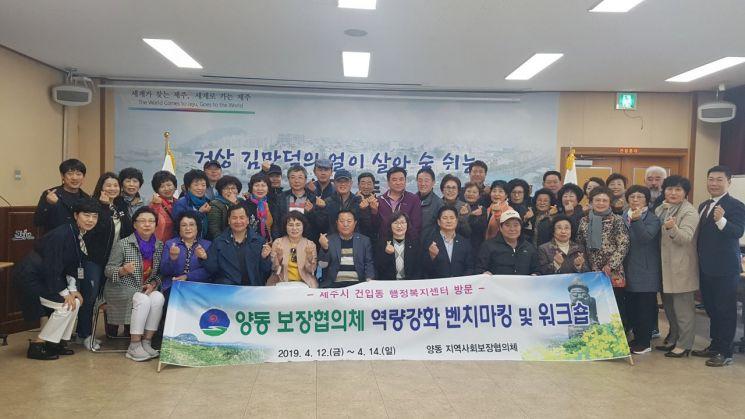 광주 서구, 맞춤형 복지 선도지역 벤치마킹