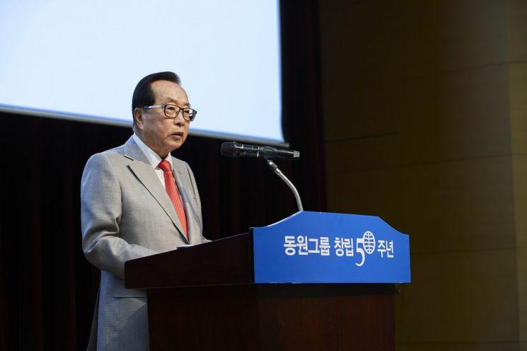 16일 오전 경기 이천의 '동원리더스아카데미'에서 열린 '동원그룹 창립 50주년 기념식'에 참석한 김재철 회장.
