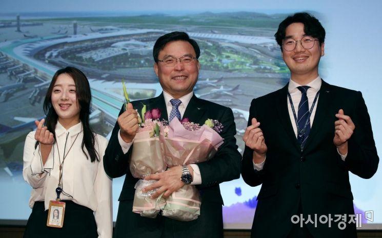 [포토] 구본환 인천국제공항공사 8대 사장 취임식