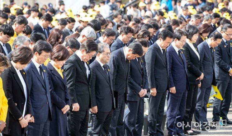 [포토] 묵념하는 여야 대표 및 참석자들