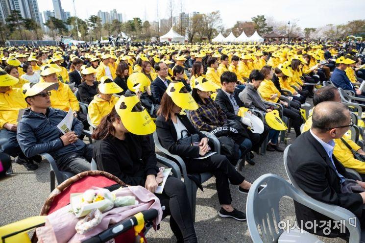 [포토] '세월호 참사 5주기 기억식'
