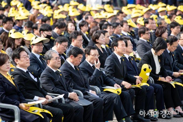 [포토] 세월호 5주기 기억식 참석한 정치권 및 정부 관