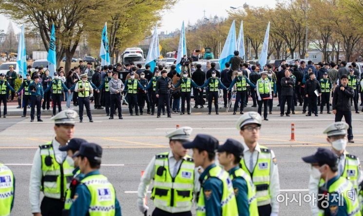 [포토] 화랑유원지 용도변경 반대 시위