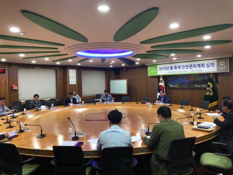 화순군, 봄 축제 안전관리계획 점검