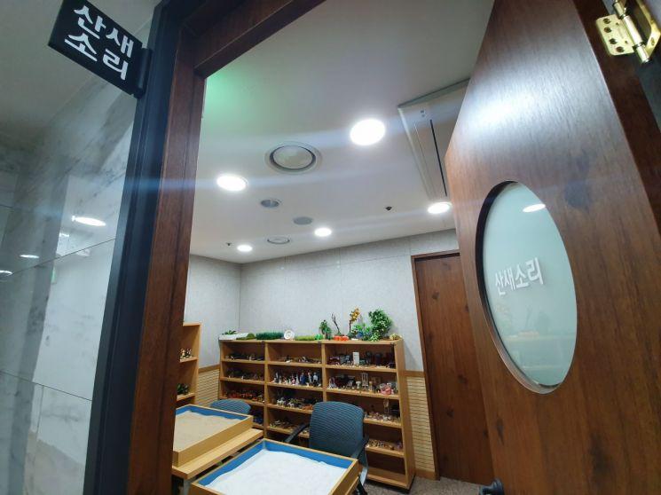스마트쉼센터 서울 사무소 내 상담실 내부 모습, 스마트폰 과의존 위험군을 호소하는 내담자들을 대상으로 모래치료 등 을 진행하는 상담공간이다.(자료: 스마트쉼센터)