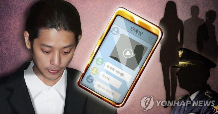 """""""나도 피해자일 수 있다"""" 정준영 단톡방, 집단 성폭행 의혹 파문"""