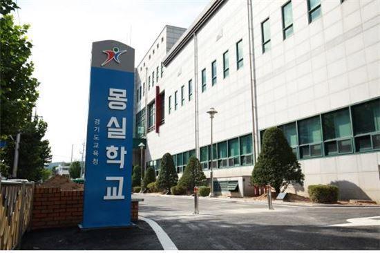 경기교육청, 학생 대상 '정책마켓' 연다