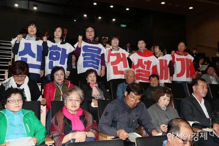 19일 서울 강남구 코엑스에서 산업통상자원부 주최로 열린 제3차 에너지기본계획 공청회에서 '신한울 건설재개' 문구가 적힌 옷을 입은 시민들이 구호를 외치고 있다. /문호남 기자 munonam@