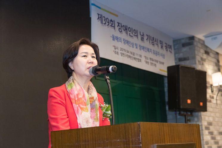 [포토] 김수영 양천구청장 '제39회 장애인의 날' 기념행사 참석