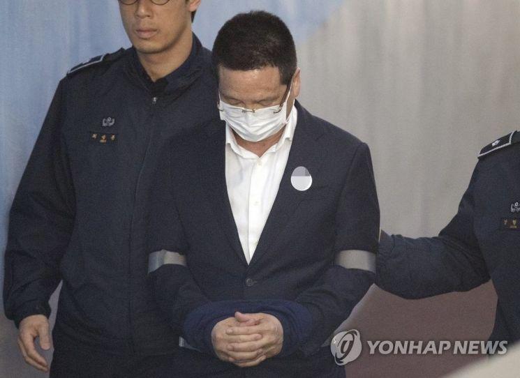 법원, '김학의 사건' 윤중천 영장 기각…검찰 수사 급제동(종합)