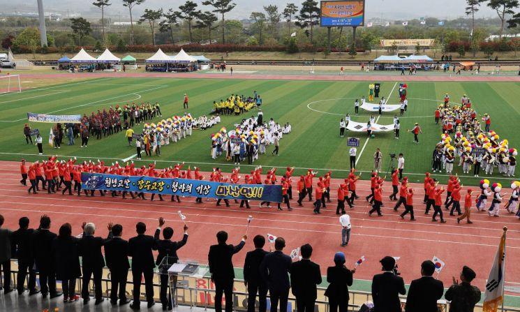 [포토] 구례군 '제75회 지리산 남악제 및 제38회 군민의 날' 행사