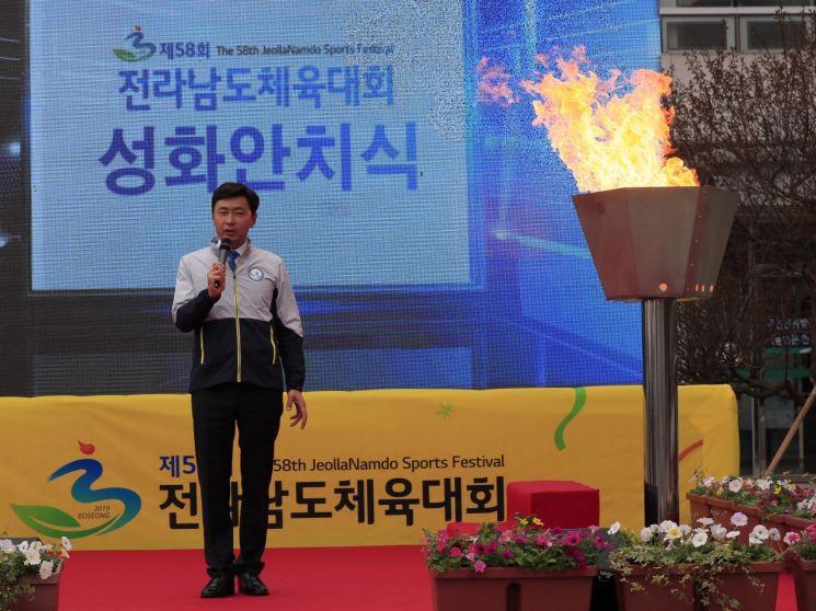 [포토] 보성군, 4만 3천 군민의 염원 담은 성화 안치