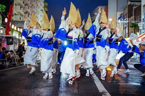 일본 도시마 공연단의 민속춤