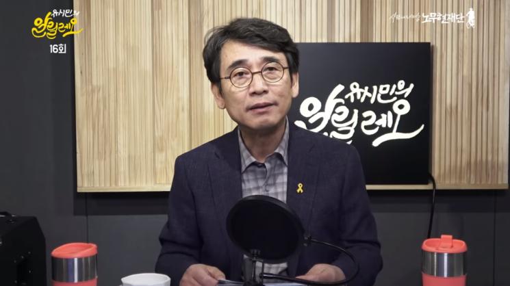 """홍준표 """"유시민과 유튜브 '맞장 토론'…생산적인 장 되길"""""""