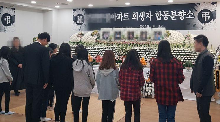 19일 경남 진주시 한일병원 장례식장에 마련된 아파트 방화 살인사건 희생자 합동분향소(사진=연합뉴스)