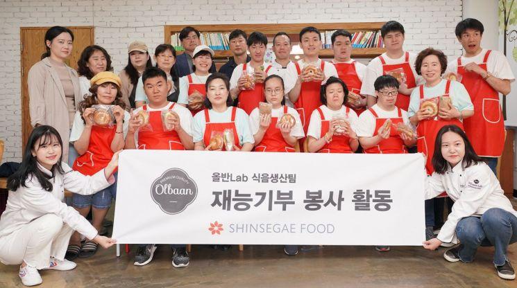 공연ㆍ환경교육ㆍ재능나눔…식품외식업계, 이색 사회공헌으로 브랜드 이미지 '↑'