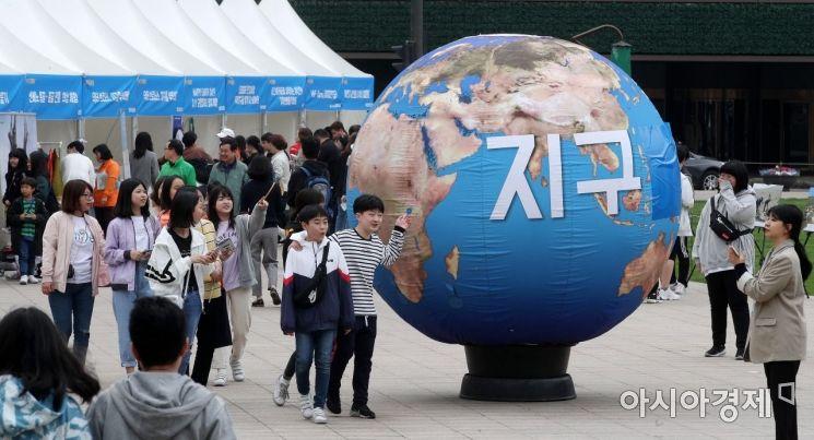 [포토] 온실가스-미세먼지 없는 지구를 위해