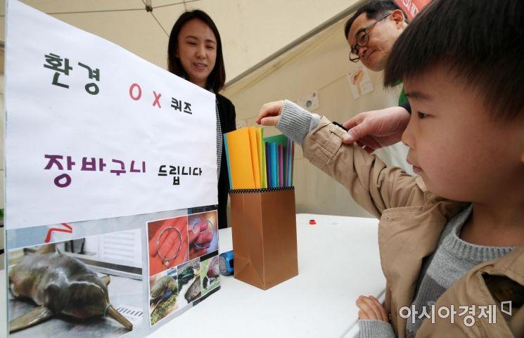 [포토] 아이와 함께하는 환경 OX 퀴즈