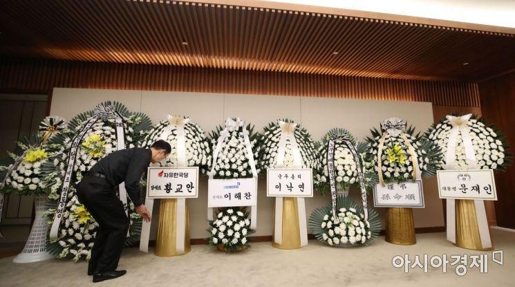 [포토] 고 김홍일 빈소에 놓인 황교안 대표의 조화
