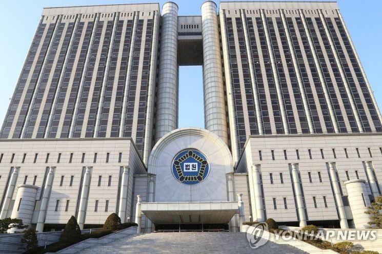 서울고등법원 / 사진=연합뉴스