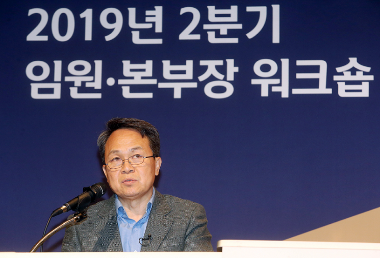 신한은행은 19일 경기도 용인시 연수원에서 진옥동 은행장을 비롯한 임원, 본부장, 주요 부서장 등 약 100여명이 참석한 가운데 2019년 2분기 임원·본부장 워크숍을 실시했다고 21일 밝혔다.