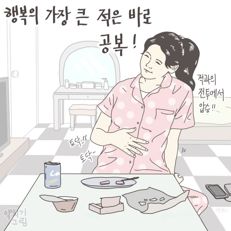 '그림왕 양치기' 양경수 작가의 작품.