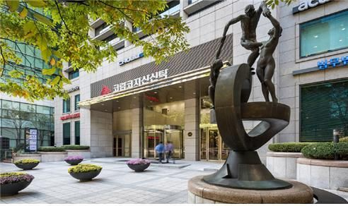 서울 삼성동 코람코자산신탁 사옥(사진제공=코람코자산신탁)