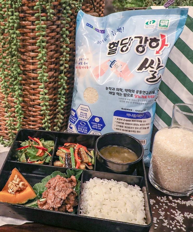 현대그린푸드 '혈당강하쌀' 인기몰이…고시히카리 어깨 나란히