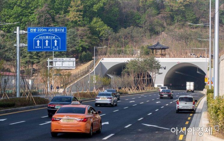 [포토] 서리풀 터널 개통, 서초대로 완성