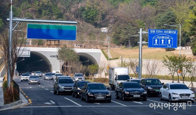 [포토] 공식개통된 서리풀 터널