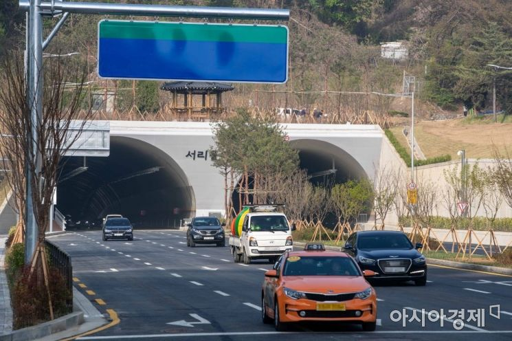 [포토] 서리풀 터널 공식 개통