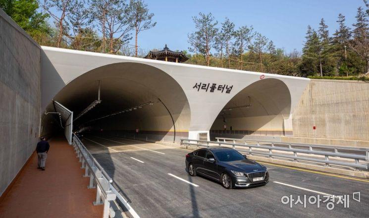 [포토] 공식 개통된 서리풀 터널