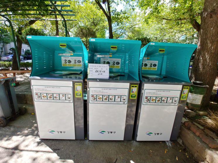 강동구, 공동주택 음식물쓰레기 종량기 설치 확대