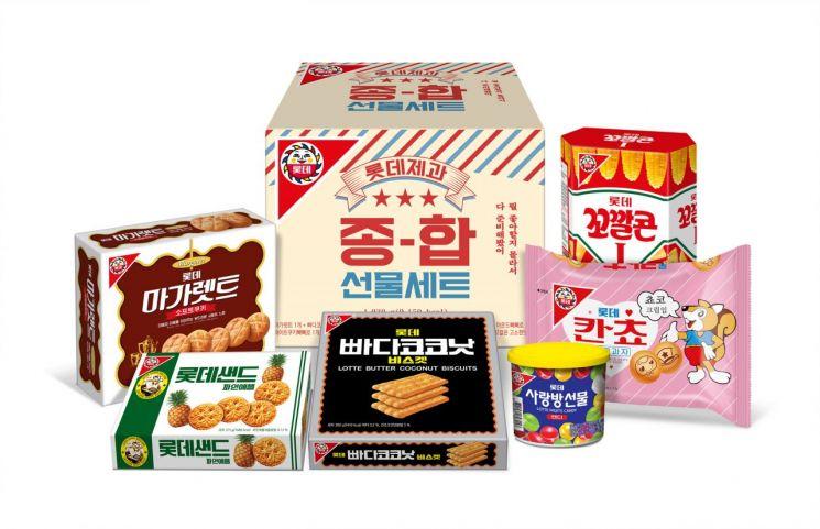 롯데제과, 사랑방 선물·육각 꼬깔콘·과자종합선물세트 등 추억제품 선봬