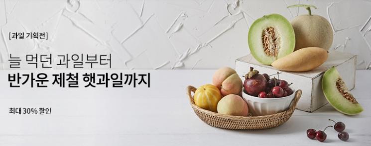 """""""싱싱한 토마토·참외 한자리에""""…마켓컬리, '햇과일 기획전'"""