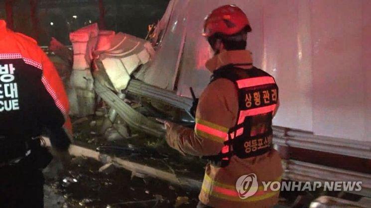 아이돌 '머스트비' 탄 승합차, 가드레일 들이받아…매니저 사망