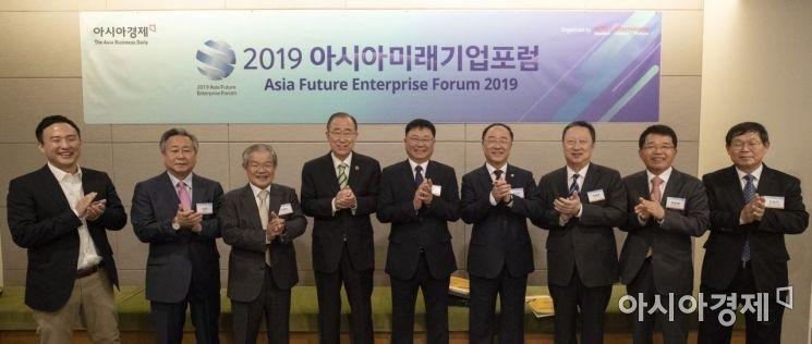 [포토] 아시아미래기업포럼 개막