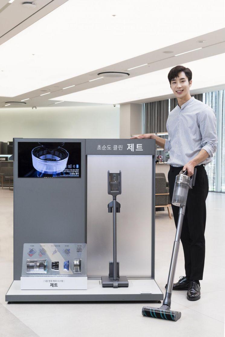 '삼성 제트' 청소기, 미세먼지 차단 최고 등급 인증