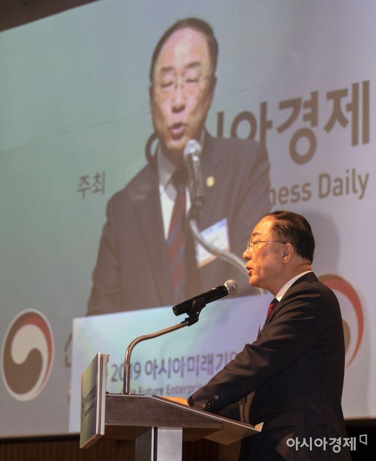 [포토] 축사하는 홍남기 경제부총리