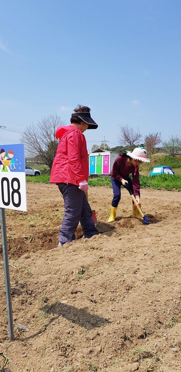 광주서부교육지원청 '선동자연체험농장' 개장…학생·학부모·교직원에 분양