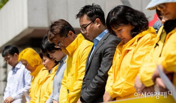 [포토]세월호 희생자 위한 묵념